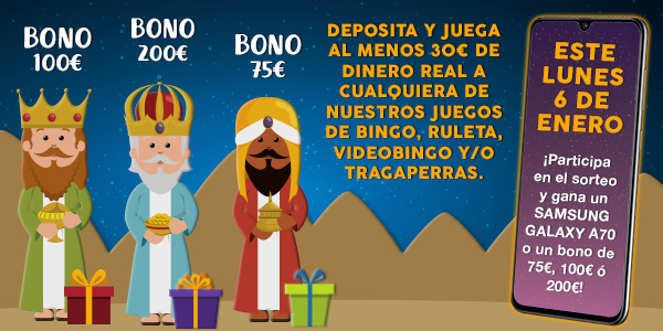 Promoción Reyes Magos